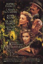 Сон в летнюю ночь / William Shakespeare.s A Misummer Night.s Dream