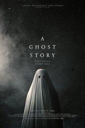 История призрака / A Ghost Story