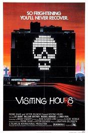 Часы посещения / Visiting Hours