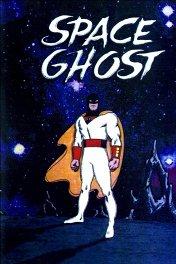 Космический призрак / Space Ghost and Dino Boy