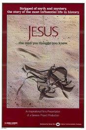 Иисус / Jesus