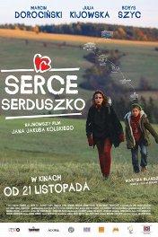 Сердце, сердечко / Serce, serduszko