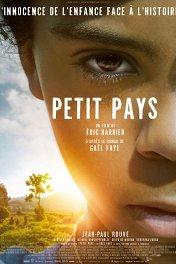 Маленькая страна / Petit pays