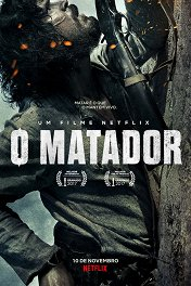 Убийца / O Matador