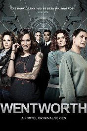 Вентворт / Wentworth