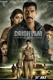 Видимость / Drishyam