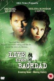 Прямой эфир из Багдада / Live from Baghdad