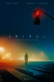 Пила: Спираль / Spiral: From the Book of Saw