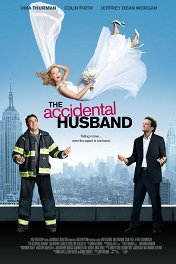 Случайный муж / The Accidental Husband