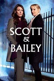 Скотт и Бейли / Scott & Bailey