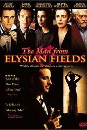Побег с «Елисейских Полей» / The Man from Elysian Fields
