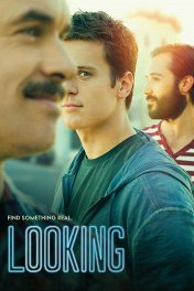 В поиске / Looking