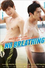 Без дыхания / Nobeureshing