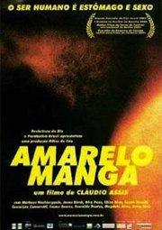 Постер Желтое манго
