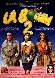 Постер Бум-2