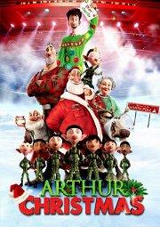 Постер Секретная служба Санта-Клауса