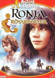 Постер Роня, дочь разбойника