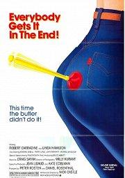 Постер Игра в убийство