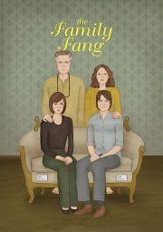 Постер The Family Fang