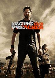 Постер Проповедник с пулеметом