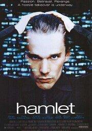 Постер Гамлет