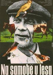 Постер На хуторе у леса
