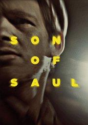 Постер Сын Саула