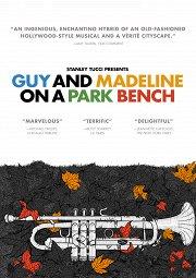 Постер Гай и Мэдлин на скамейке в парке
