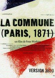 Постер Коммуна (Париж, 1871)