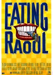 Постер Аппетитный Рауль