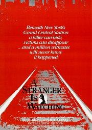 Постер Наблюдающий незнакомец