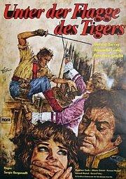 Постер Сюркуф, тигр семи морей