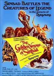 Постер Золотое путешествие Синдбада