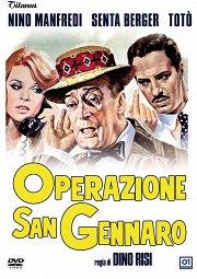 Постер Операция «Святой Януарий»