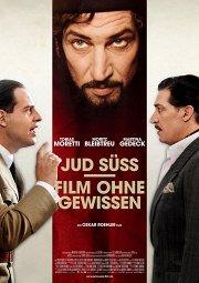 Постер Еврей Зюсс