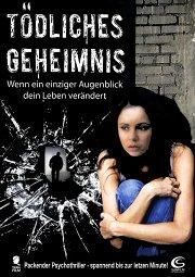 Постер Двуликий убийца