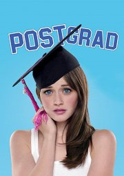 Постер Школа выживания выпускников