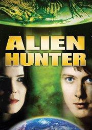 Постер Охотник за пришельцами