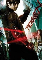 Постер Теккен