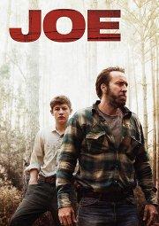Постер Джо
