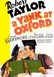 Постер Янки в Оксфорде