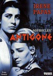 Постер Антигона