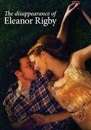 Постер Исчезновение Элеанор Ригби