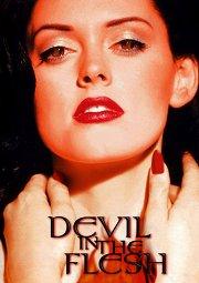 Постер Дьявол во плоти