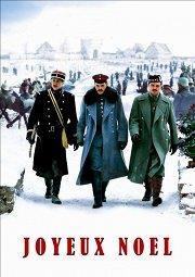 Постер Счастливого Рождества!