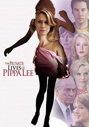 Постер Частная жизнь Пиппы Ли
