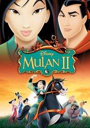 Постер Мулан-2