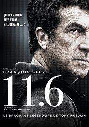 Постер 11.6