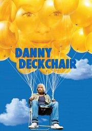 Постер Денни на стуле...