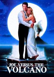 Постер Джо против вулкана
